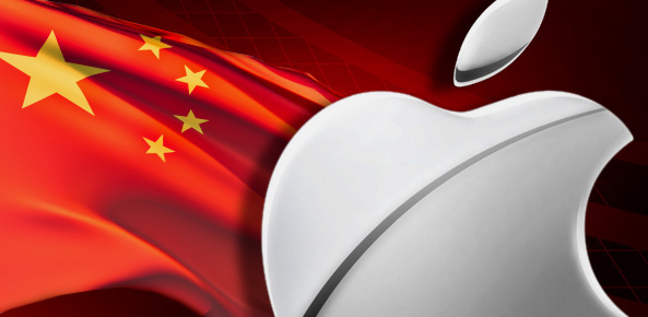 Arriva l'ok per l'iPhone compatibile con la rete China Telecom.techeconomy