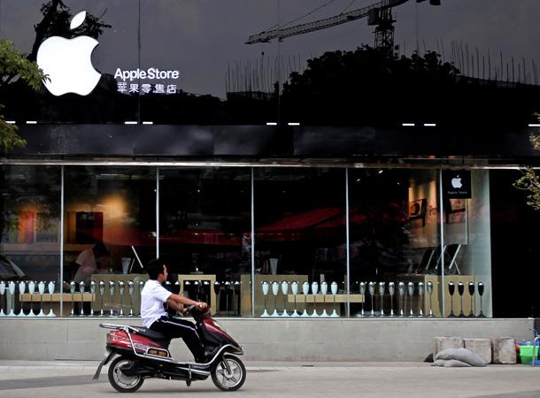 Problemi di Trademark ad Oriente per Apple.techeconomy