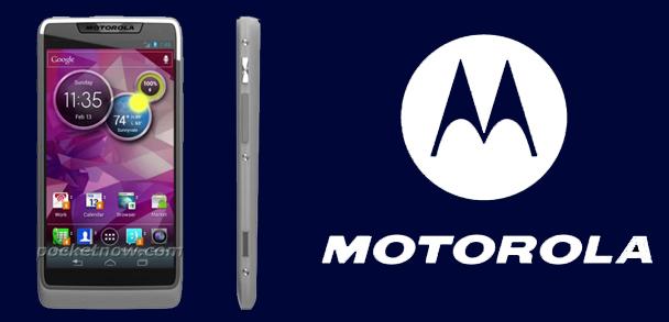 new motorola