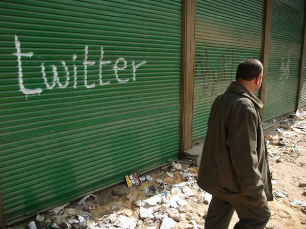 twitter- Egitto