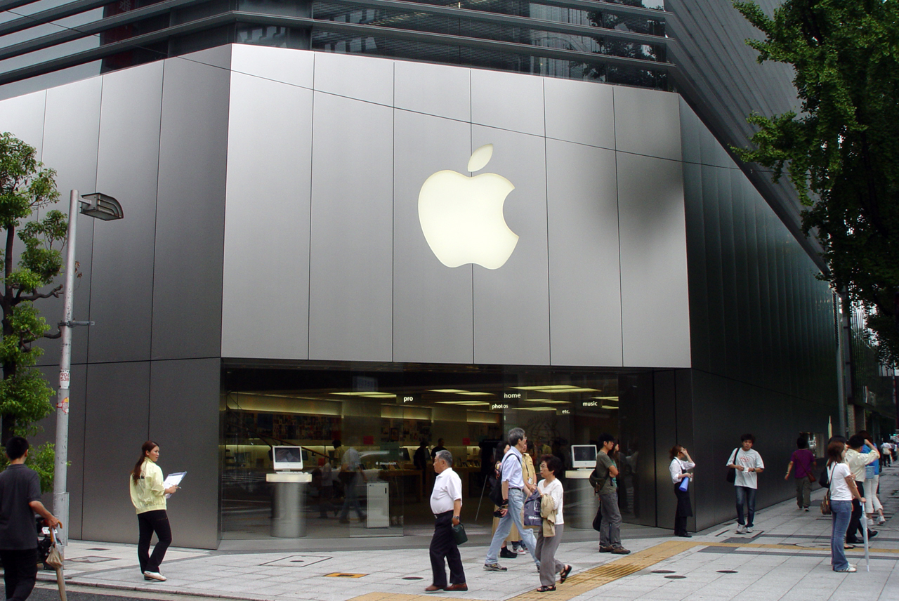 AppleStore_Shinsaibashi,_Osaka