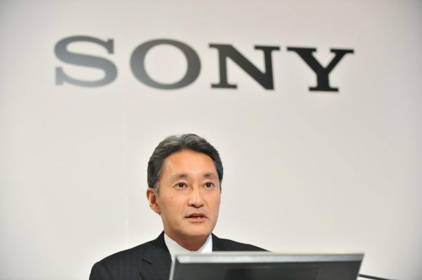 Sony: calano le previsioni del 40%