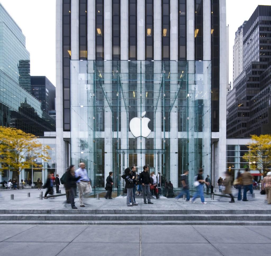 Apple Store - New York - Fifth Avenue