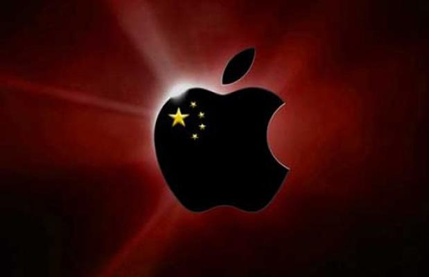 Apple -  Baidu