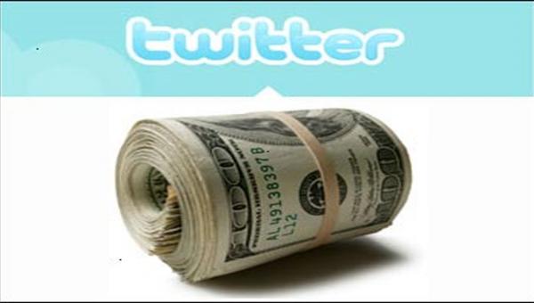 Twitter M