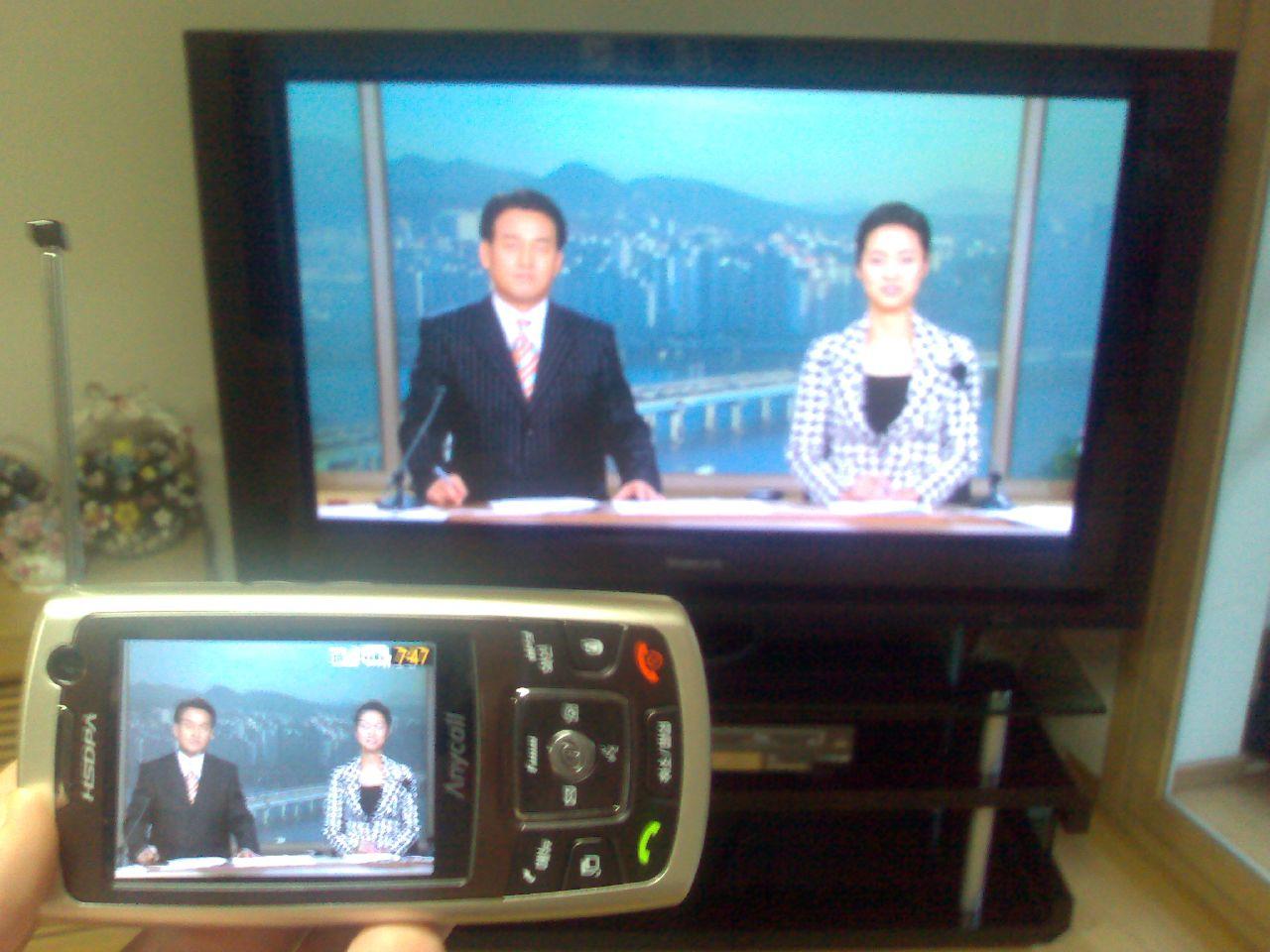 mobile_tv