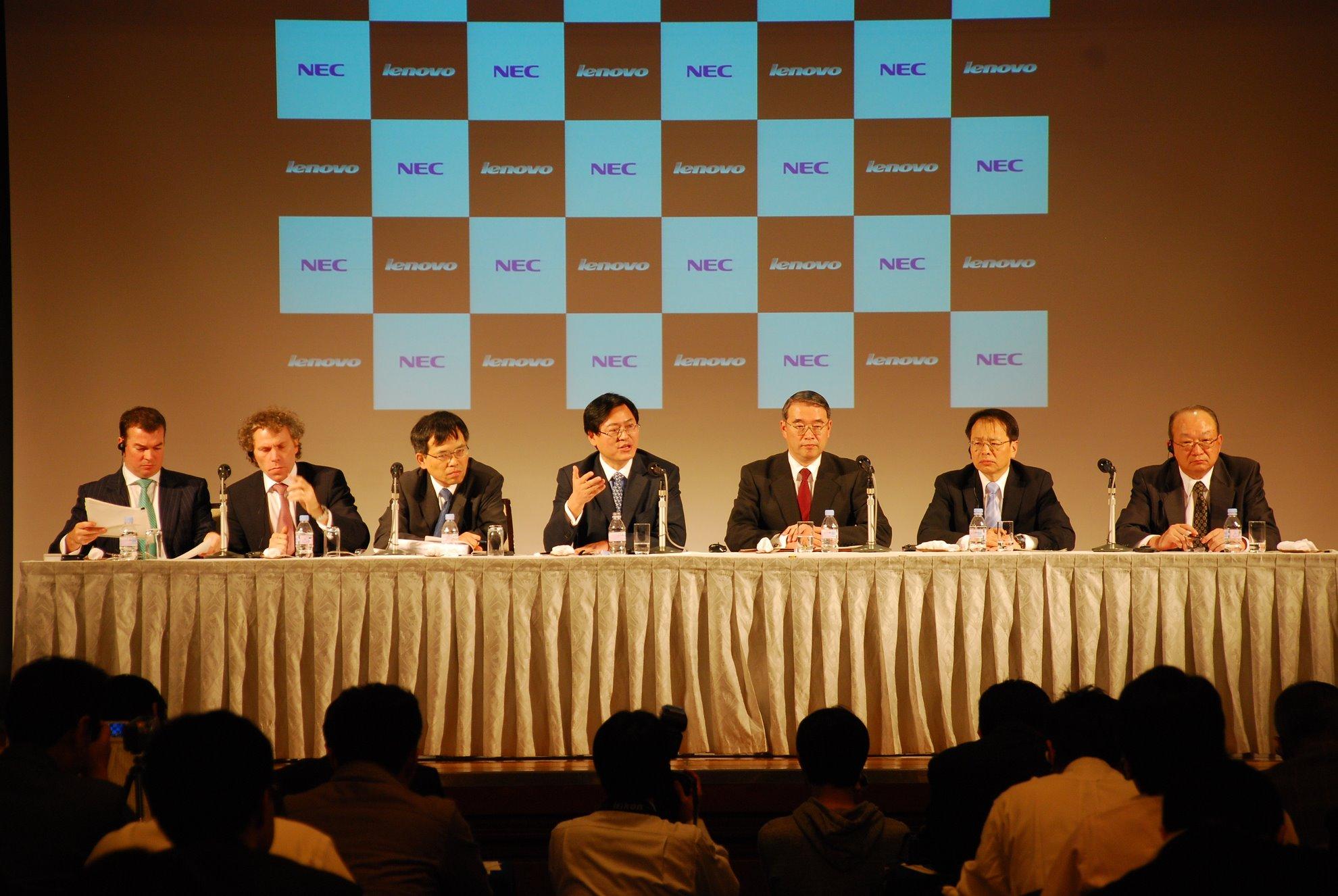 Lenovo-NEC-media-conference