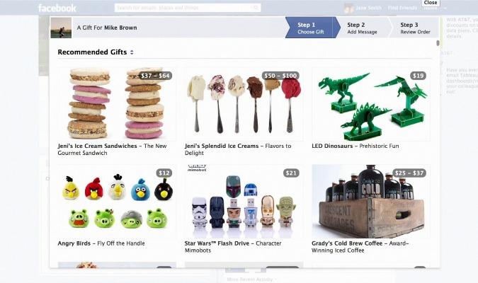 facebook_gifts-main