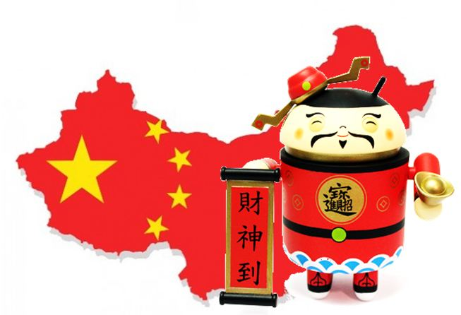 android-cina