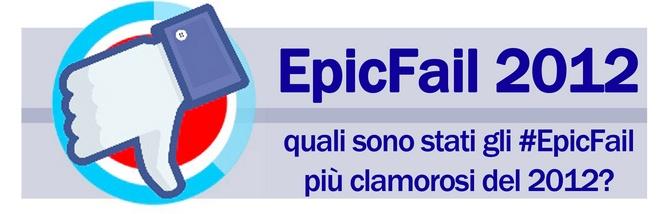 EpicFail2012