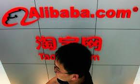 Cina alibaba