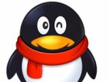 Cina: Tencent chiude 300 account WeChat dopo restrizioni governative