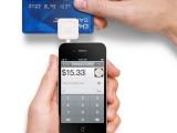 Ancora rumor sul prossimo iPhone: arrivano sistemi NFC per pagamenti in mobilità?