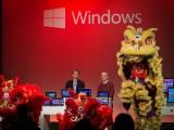 Microsoft: 20 giorni di tempo per rispondere a indagine antitrust cinese