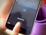 Mobile: Alipay e Huawei al lavoro per pagamenti con impronte digitali