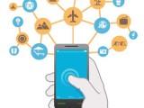 Turismo, Expedia: come cambiano i comportamenti dei viaggiatori col mobile?
