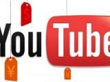YouTube avrà una versione a pagamento e senza pubblicità?