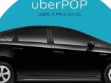 UberPop, Francia convalida il divieto del servizio in tutto il Paese