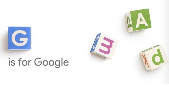 Google Focus