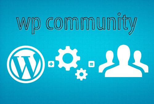 wp community