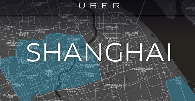 Uber Shangai