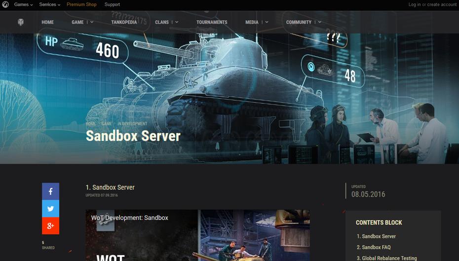 Ecco come si presenta la pagina di accesso al Sandbox Server di World of Tanks