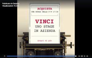 carpisa stage