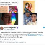 weibo censura gay